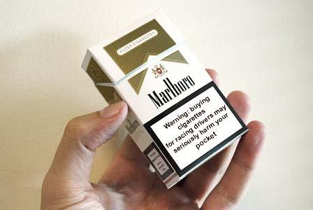 plato_cigarettes.jpg